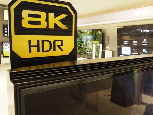 Sony 85ZG9 8K HDR logo